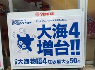 pachinco_win2019_.jpg